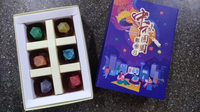 抽獎好禮「團圓歡樂寶石盒」。