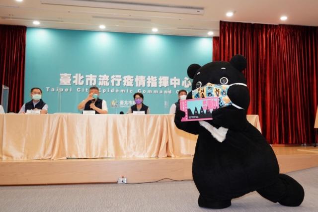 臺北市政府1日公布振興加碼方案,針對5種產業推出「台北熊好券」。(臺北市政府提供)