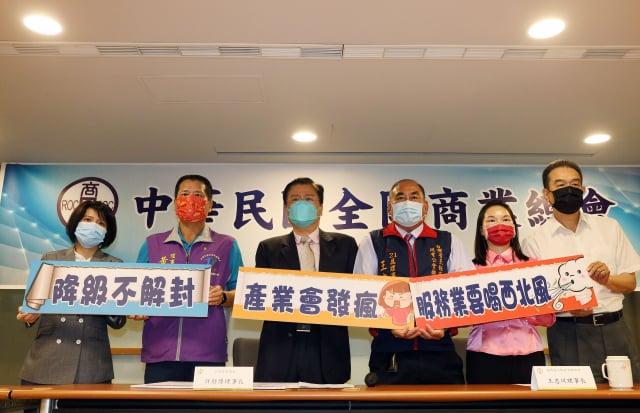 全國商業總會理事長許舒博(左3)2日上午出席商總商業服務業紓困建言記者會時表示,為員工加薪,雇主責無旁貸,但是必須是在企業有獲利的前提下。(中央社)
