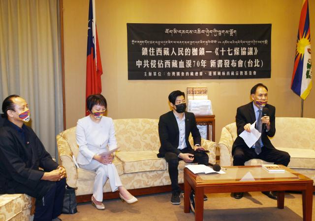 臺灣國會西藏連線與達賴喇嘛西藏宗教基金會2日在立法院共同舉辦「鎖住西藏人民的枷鎖:論簽訂所謂《十七條協議》的前因後果」新書發表會。(中央社)