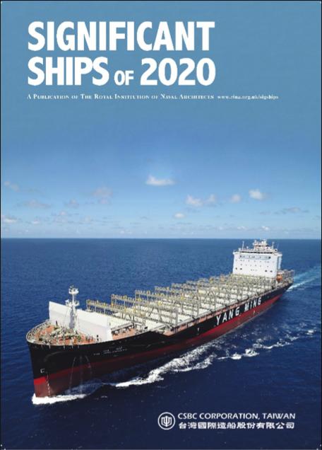 台船公司建造的船舶,榮登英國皇家造船工程師學會(RINA)《2020世界名船錄》封面。(台船公司提供)