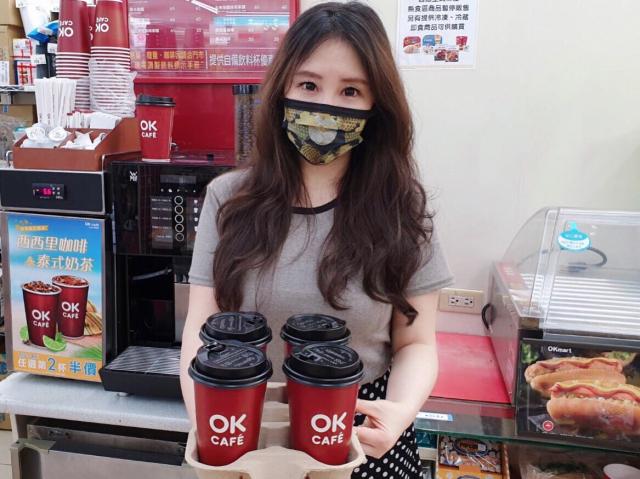 補班日補元氣!OKmart現煮莊園級咖啡買二送二!(OKmart提供)