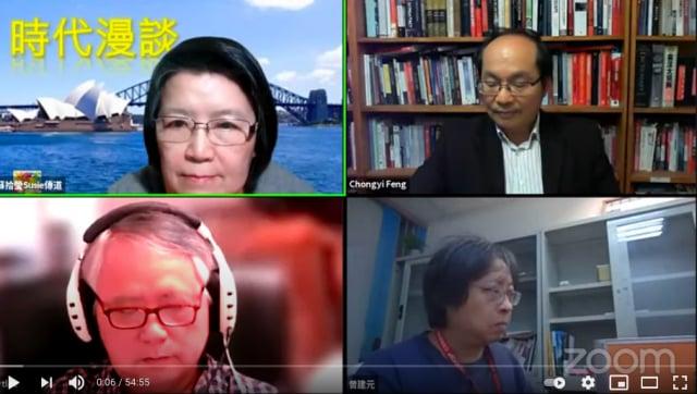 網路節目「時代漫談」邀台澳專家解讀兩岸政治氣氛。(蘇拾瑩臉書)