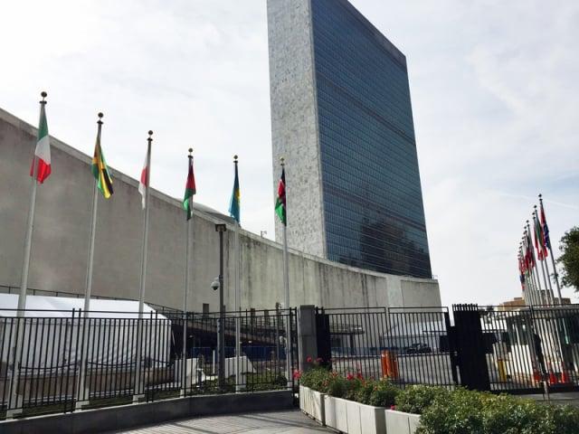 聯合國紐約總部。(中央社)