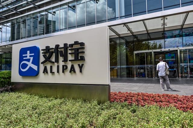 英國媒體指出,中共監管機構正計畫分拆馬雲旗下螞蟻集團的支付寶(Alipay)。(HECTOR RETAMAL/AFP via Getty Images)