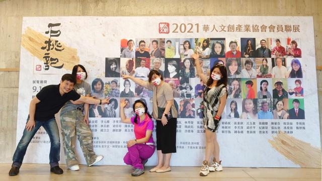 華人文創產業協會,舉行會員「石桃記」聯展。(華人文創產業協會提供)