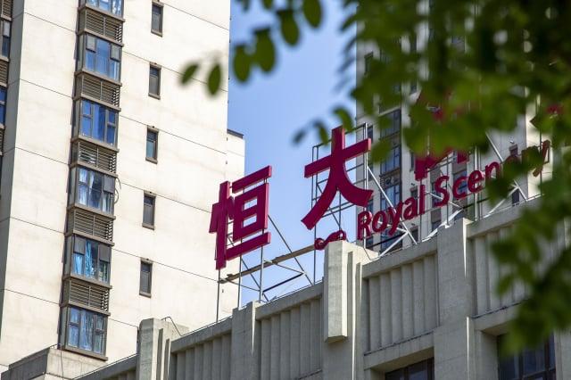 圖為恆大房地產公司開發的上海恆大御景灣樓盤。(大紀元資料室)