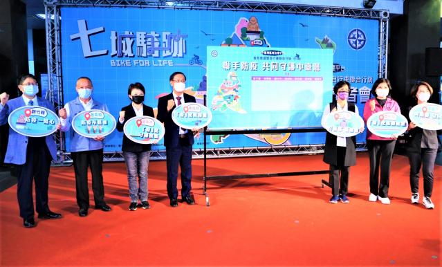 7縣市首長15日為「七城騎跡自行車聯合行銷活動」站台。