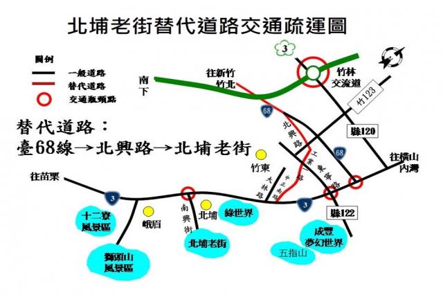 因應中秋節連假,竹縣警宣導交通及防疫措施,提供重要參考圖示。