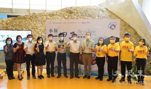 921地震教育園區「水保一甲子攝影展」記者會後參與者合影。(記者賴瑞/攝影)