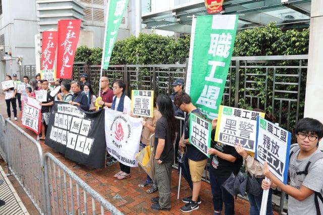 圖為職工盟以往的抗議活動。(記者李逸/攝影)