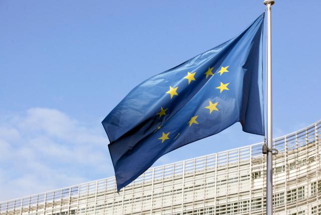 圖為歐盟旗幟。( FRANCOIS WALSCHAERTS/AFP via Getty Images)