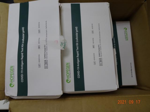 雲林地檢署察17日查獲自國外輸入未經核准之武漢肺炎病毒抗原快篩檢測試劑400劑。(雲林地檢署提供)