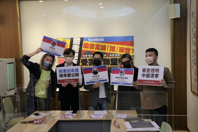 台灣基進邀集曾遭臉書禁言的486先生(左3)、豬頭皮(左1)、史書華(左4)出席記者會,呼籲重視臉書言論審查問題。(台灣基進提供)