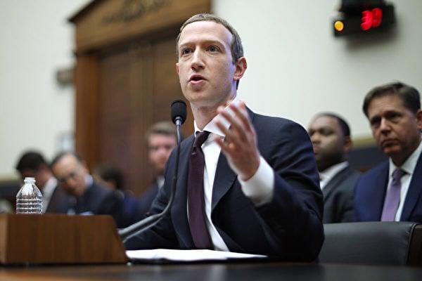 臉書執行長祖克柏2019年10月23日,出席美國聯邦眾議院金融服務委員會的聽證會。(Chip Somodevilla/Getty Images)