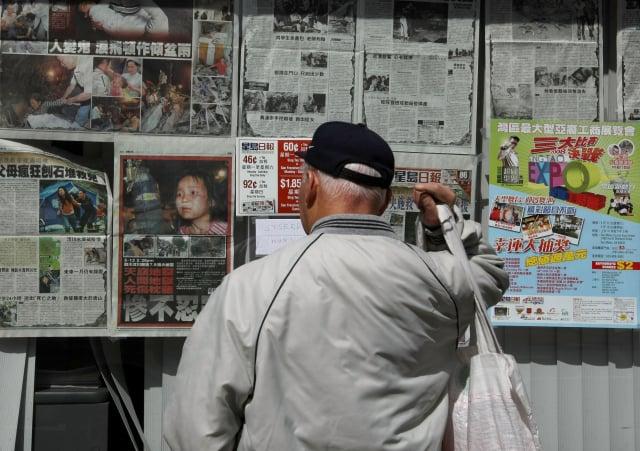 法國IRSEM公布重磅報告,揭露中共如何通過各種手段滲透、掌控幾乎所有海外中文媒體。圖為資料圖。(Justin Sullivan/Getty Images)