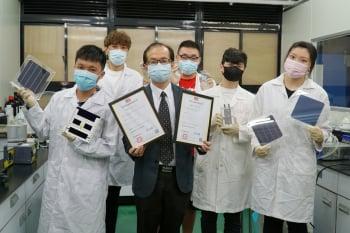 開發太陽能電池技術  大葉大學獲2專利