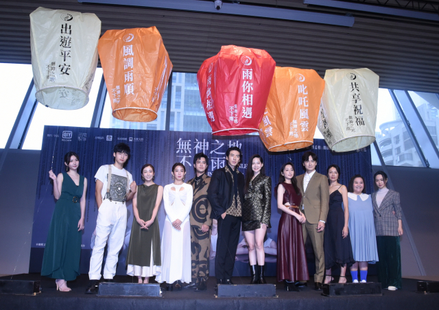 末日愛情影集《無神之地不下雨》於2021年10月13日在臺北舉行首映記者會。(記者黃宗茂/攝影)
