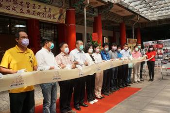 全臺第一座五年千歲文化中心   在馬鳴山鎮安宮成立